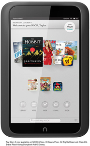 Nook HD 8GB WiFi, 7-inch 900p Tablet (Pre-owned)