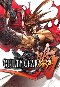Guilty Gear Isuka (PC Download)