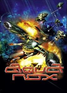 Aquanox (PC Download)