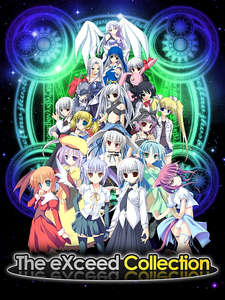 The eXceed Collection (PC Download)