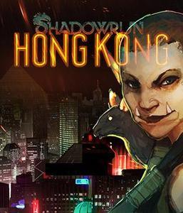 Shadowrun: Hong Kong - Extended Edition (PC Download)