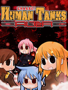 War of the Human Tanks: ALTeR (PC Download)