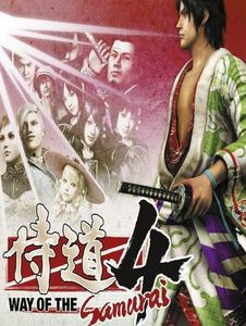 Way Of The Samurai 4 (PC Download)