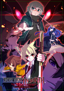 Under Night In-Birth Exe: Late (PC Download)