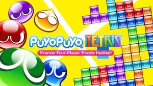Puyo Puyo Tetris (PC Download)