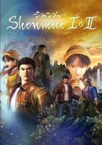 Shenmue I & II (PC Download)