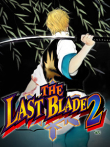 The Last Blade 2 (PC Download)