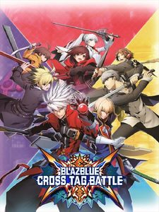 Blazblue Cross Tag Battle Special Edition (PC Download)