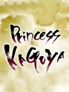 Princess Kaguya Legend of the Moon Warrior (PC Download)